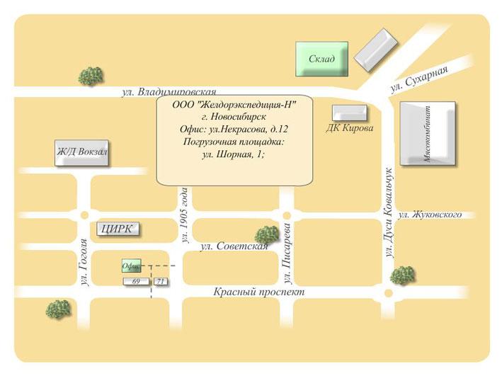 Получить мебель Moll в Новосибирске можно по адресу: 630001, г. Новосибирск, ул. Некрасова, дом 12.