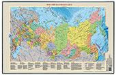 Декоративная подложка на стол  Карта России